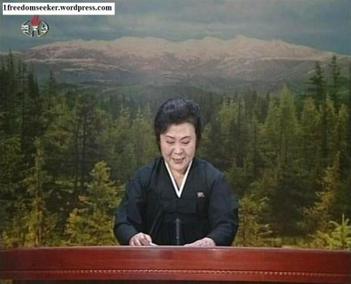 لباس زير سكسي http://1freedomseeker.wordpress.com/2011/12/19/north-korea-kim-jong-il-passes-away/
