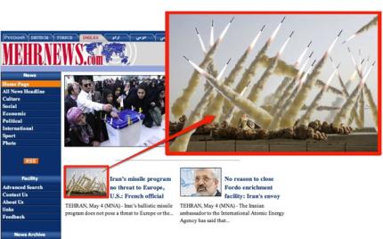 """یکی از چندین عکس فوتوشاپی منتشر شده دررسانه های حکومتی از """"مانور نظامی ایران""""، عکس در واقع مربوط به قسمتی از مجموعه فیلم جنگ ستارگان میباشد، کاراکتر معروف """"آقای جار جار بینکس"""" در پایین تصویر دیده میشود!!"""