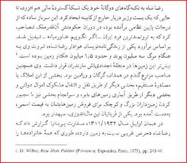 reza shah-abrahamian