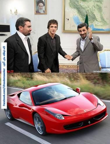 Sourian-Ahmadinejad-Ferrari