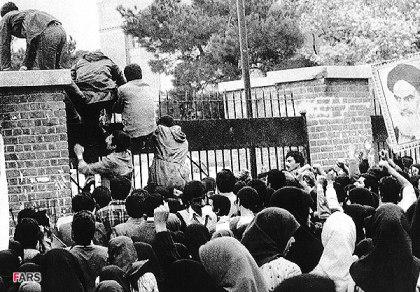 حمله به سفارت آمریکا در تهران و گروگانگیری دیپلماتهای داخل سفارت